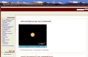 Сайт «Клуб осознанных сновидений»