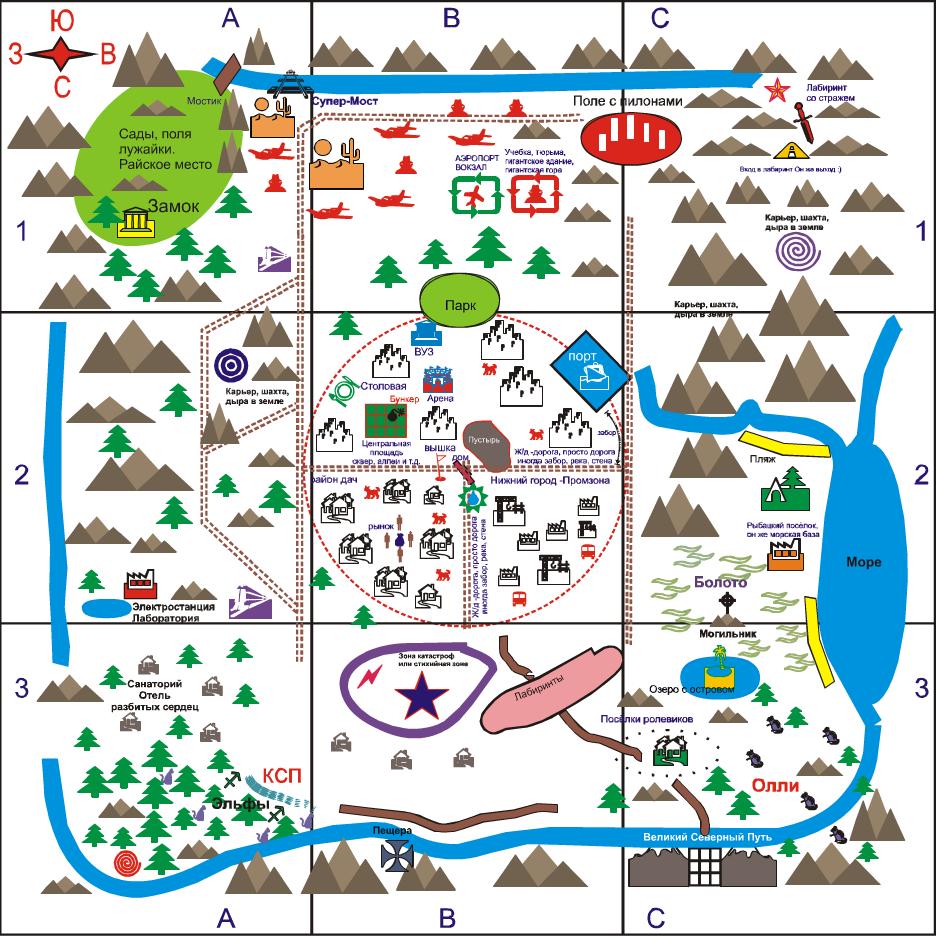 Карта Хакеров сновидений (ранняя версия)