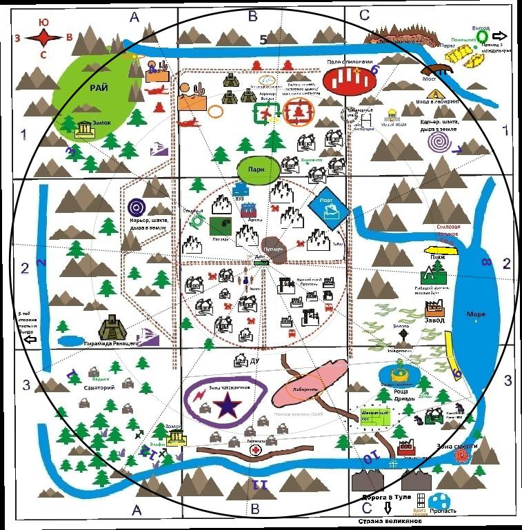 Карта Хакеров сновидений, совмещённая с картой астрологических топосов